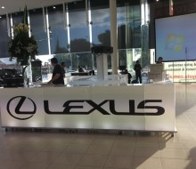 Lexus Launch